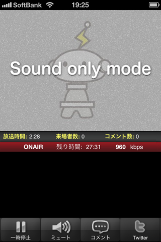 「sound only mode」配信画面-thumb-320x480-15041.png