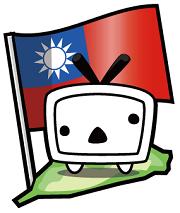 台湾シンボル.png