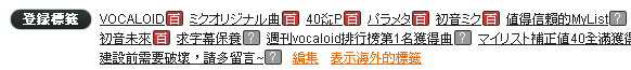 台灣版標籤_1.PNG