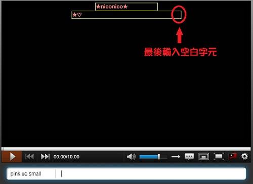 字幕09.jpg