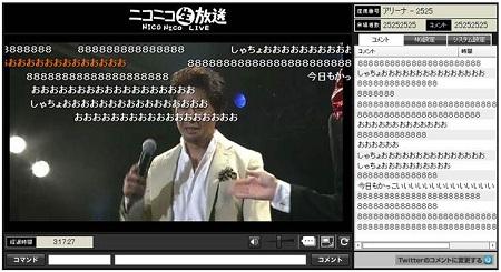 生放送プレイヤー.jpg