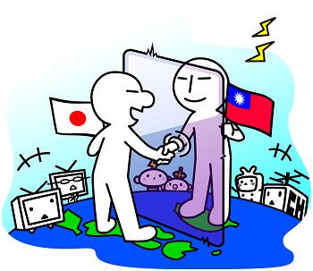 超ニイハオ台湾info.png