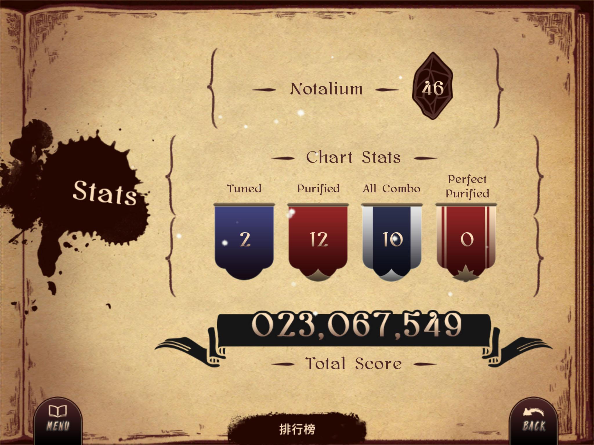 遊玩統計.jpg