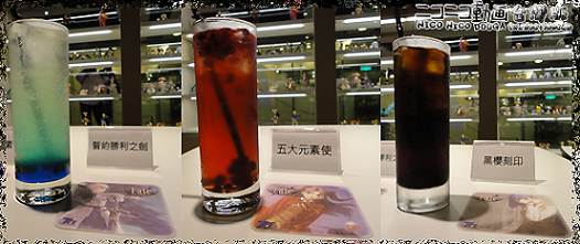 飲料.png