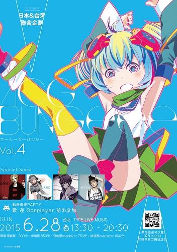 ACG BunGeee★01.jpg