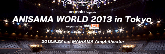 ANISAMA WORLD.png