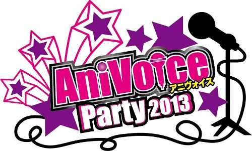 Ani Voice Party LOGO Final.jpg