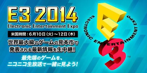 E32014TITLE.jpg