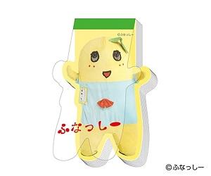 FUNASSYI 便條紙(翻攝自網路).jpg