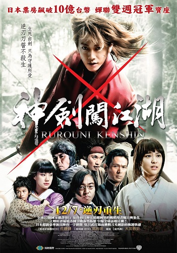 N台湾Poster.jpg