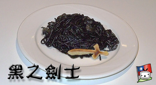 SAO黑之劍士.jpg