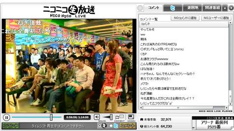 DIVA生放送截圖_012.jpg