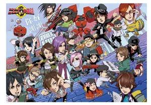nico_TAIWAN_2011_goods_pos_Page_6.jpg