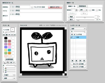 お絵カキコ編集画面-thumb-400x316-8279.jpg