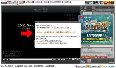 動畫讀不到2.JPG