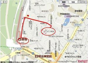 本社地圖.JPGのサムネール画像
