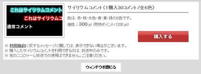 07.JPGのサムネール画像