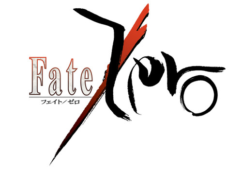 Fate-zero白.jpg