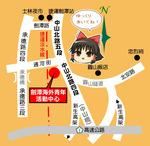 會場地圖.jpg