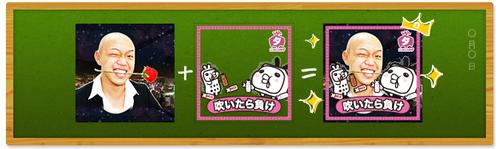 動菓第2彈_3.PNG