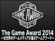 gameaB.jpg