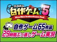 gamefes259568.jpg