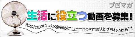 seikatsu_476_131.jpg