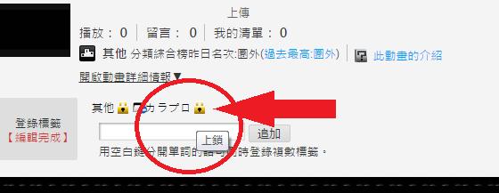 tag_lock.png