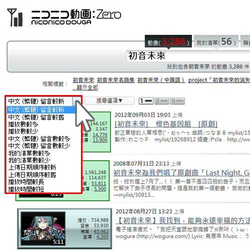 tagsearch2.jpg